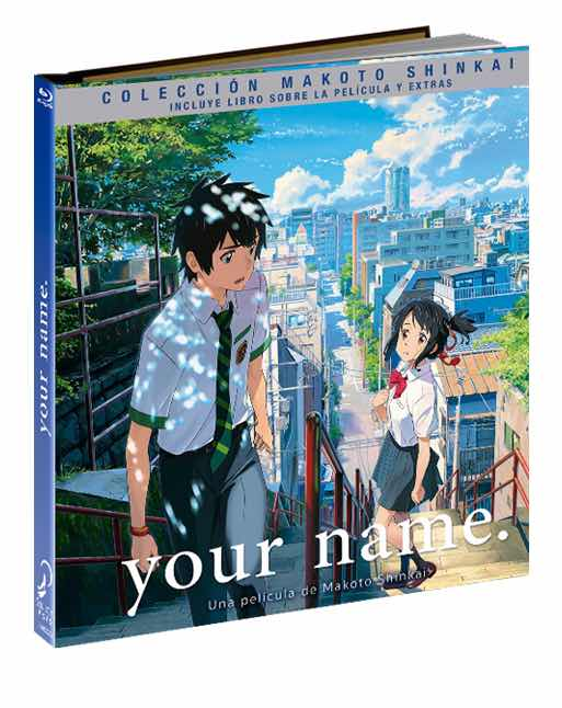 BD YOUR NAME. DIGIBOOK BLU-RAY