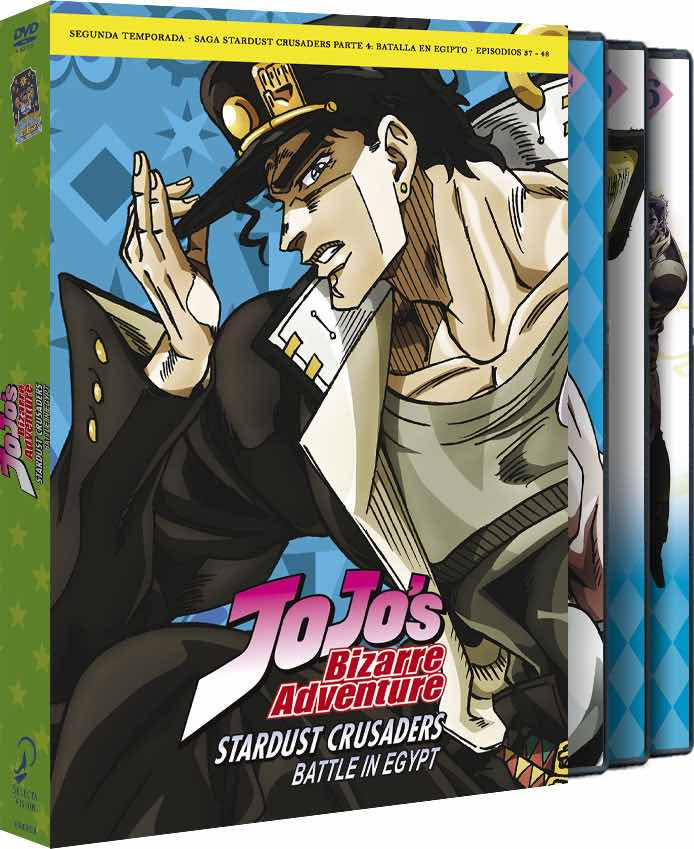 DVD JOJO'S BIZARRE ADVENTURE TEMPORADA 2 PARTE 4. STARDUST CRUSADERS
