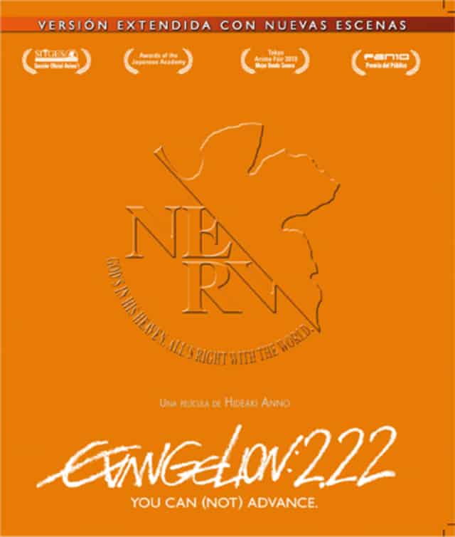EVANGELION 2.22 YOU CAN (NOT) ADVANCE BD