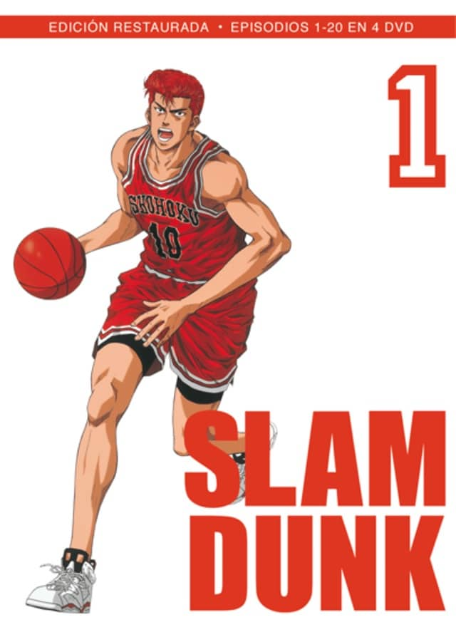 SLAM DUNK BOX 1. DVD