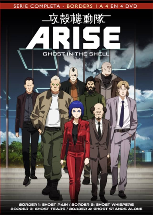 GHOST IN THE SHELL ARISE DVD