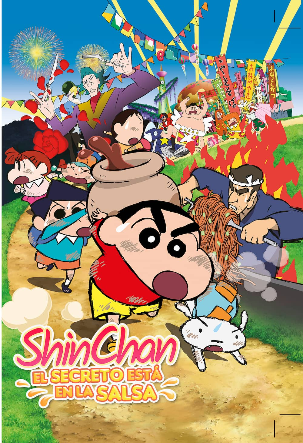 SHIN CHAN: EL SECRETO ESTA EN LA SALSA DVD