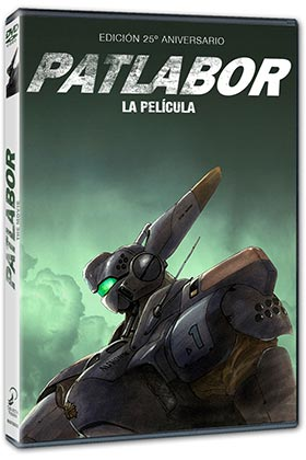 PATLABOR. LA PELICULA  DVD
