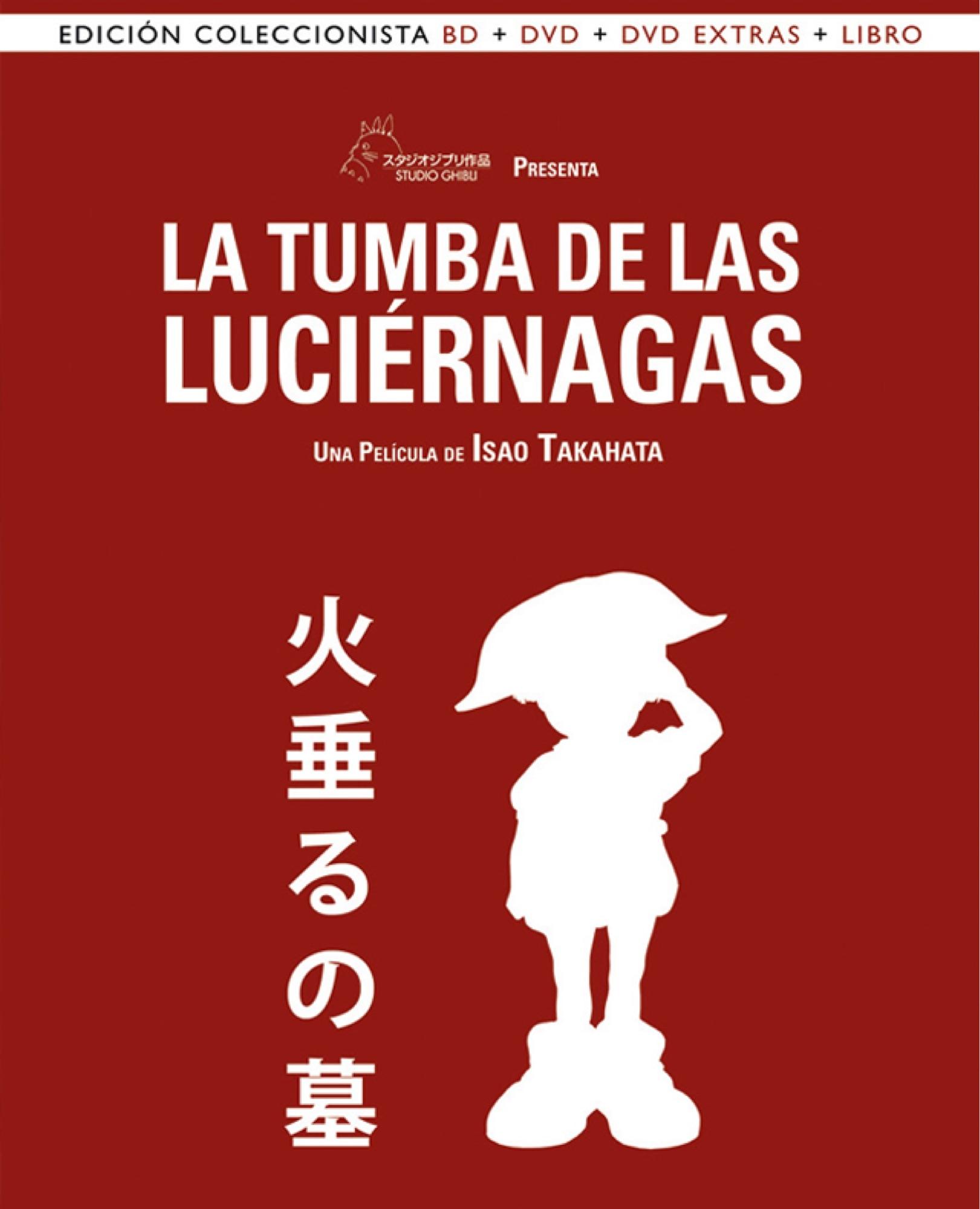 LA TUMBA DE LAS LUCIERNAGAS BD. EDICION COLECCIONISTA 25 ANIVERSARIO