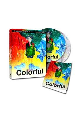 COLORFUL. EDICION COLECCIONISTA  DVD + BD + LIBRO