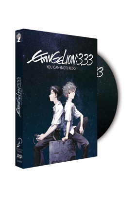 EVANGELION 3.33 YOU CAN NOT REDO DVD