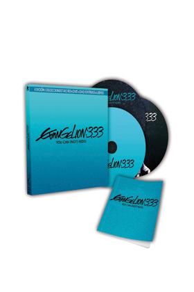 EVANGELION 3.33 YOU CAN NOT REDO (BD + DVD + LIBRO)