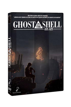 GHOST IN THE SHELL 2.0 DVD