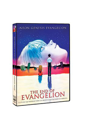 THE END OF EVANGELION - DVD