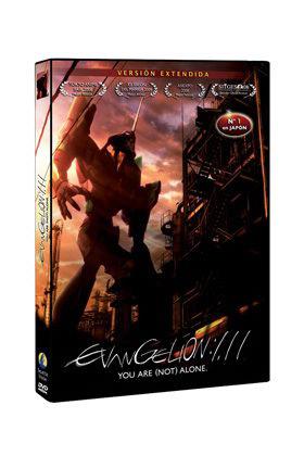 EVANGELION 1.11  DVD (V. EXTENDIDA)