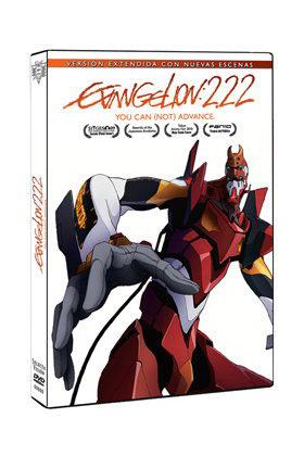 EVANGELION 2.22 DVD