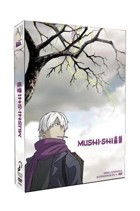 MUSHI-SHI ED. INTEGRAL (6 DVD)