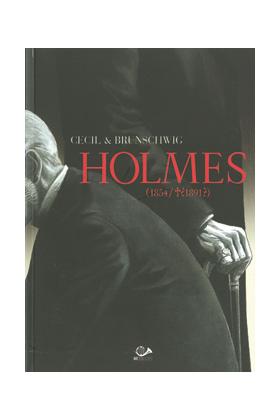 HOLMES (1854-1891). EL ADIOS DE LA CALLE BAKER (LAZOS DE SANGRE)