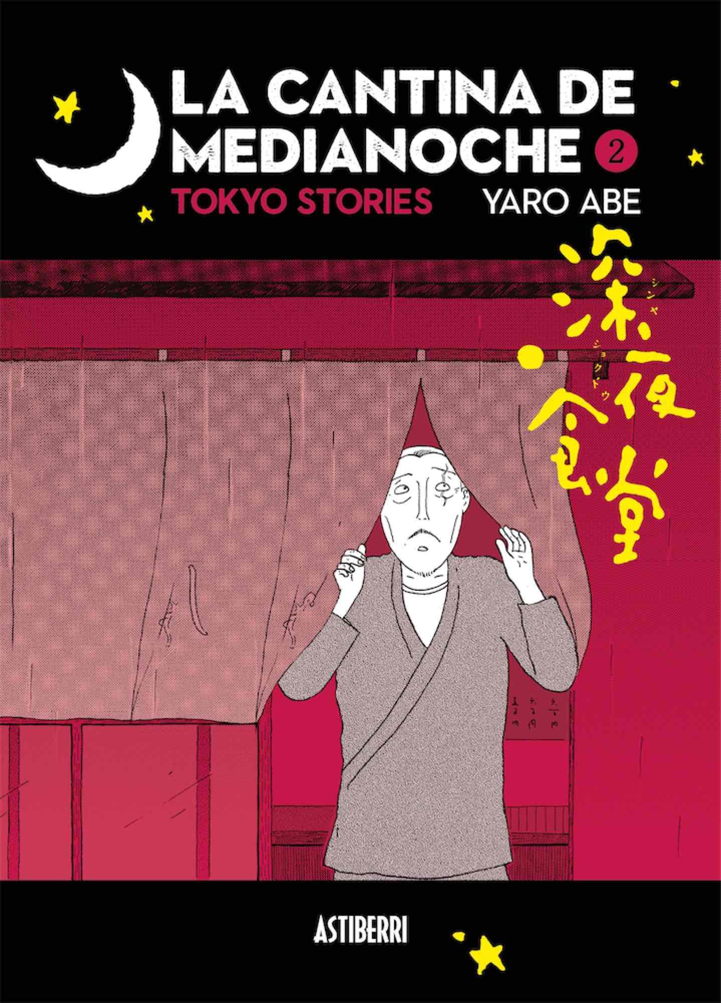ETIQUETA ISBN LA CANTINA DE MEDIANOCHE 02