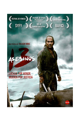 13 ASESINOS -DVD