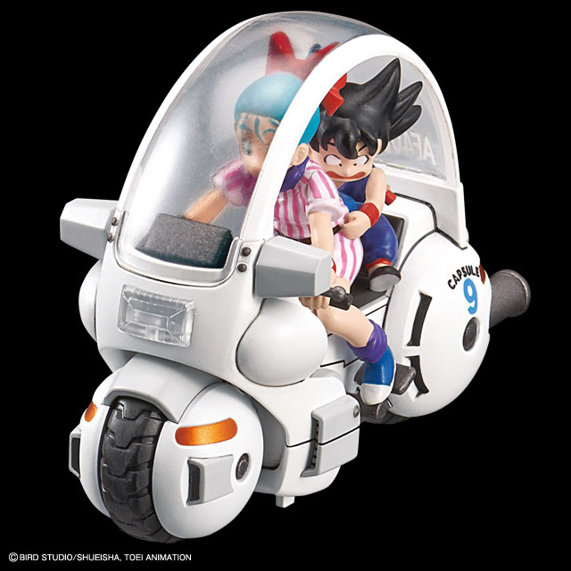 BULMA MOTORCYCLE CAP #9 MODEL KIT VOL 1 REPLICA 8 CM DRAGON BALL MECHA COLLECTION