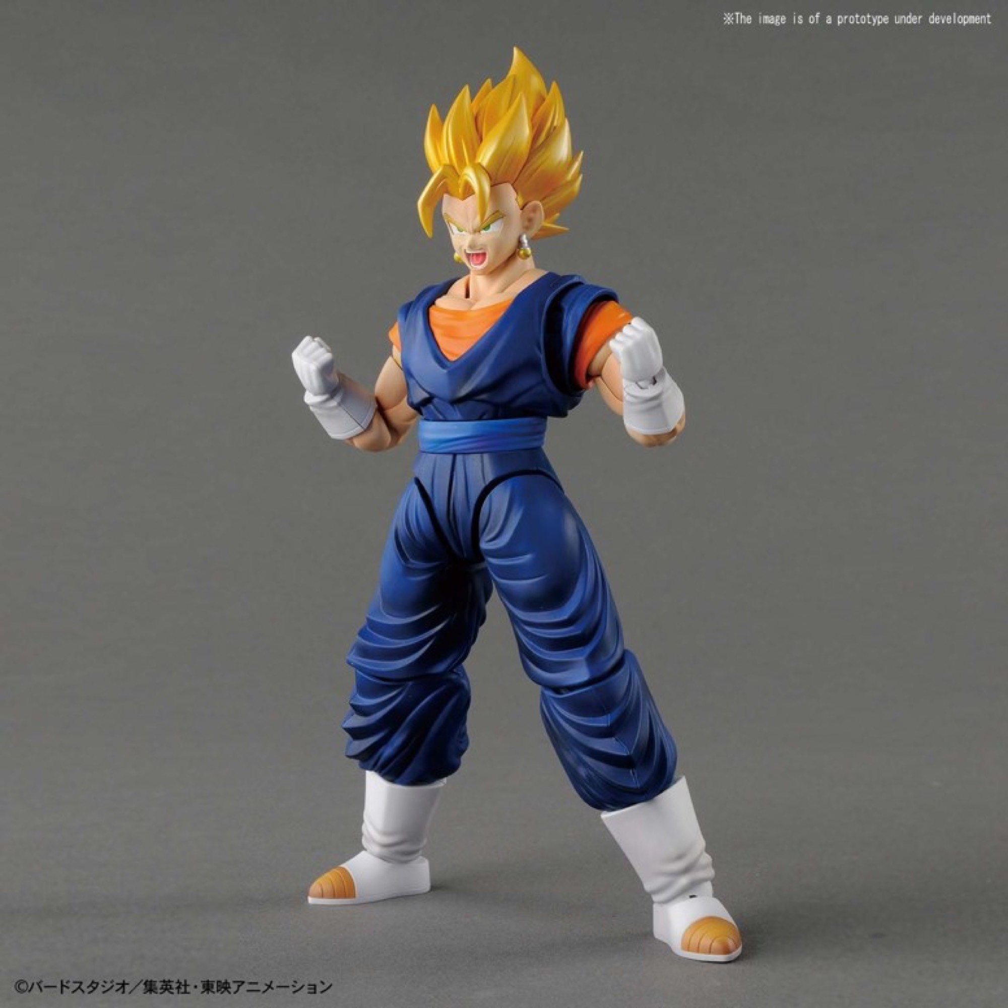 SUPER SAIYAN VEGETTO MODEL KIT FIGURA 15 CM DRAGON BALL Z FIGURE-RISE STANDARD 82332P