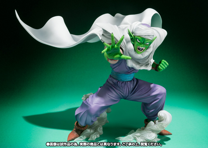 PICCOLO FIG 14 CM DRAGON BALL Z FIGUARTS ZERO