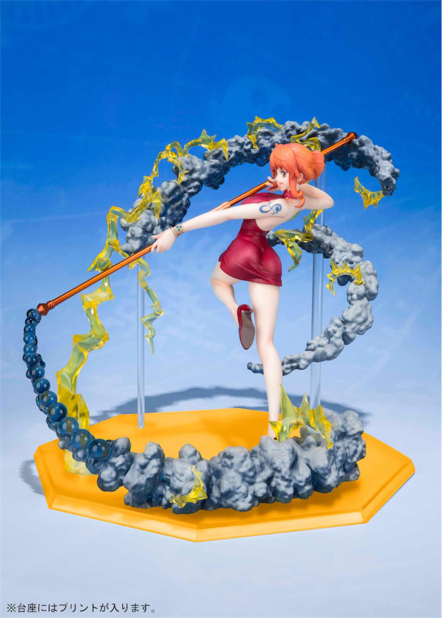 NAMI BLACK BALL FIGURA 15,5 CM ONE PIECE FIGUARTS ZERO