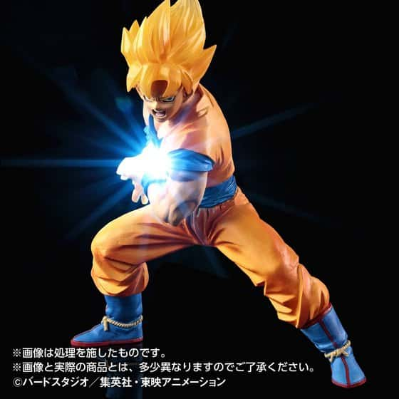 SUPER SAIYAN GOKU KAMEKAMEHA LED EFFECT FIGURA 11,5 CM DRAGON BALL Z HG LUMINOUS