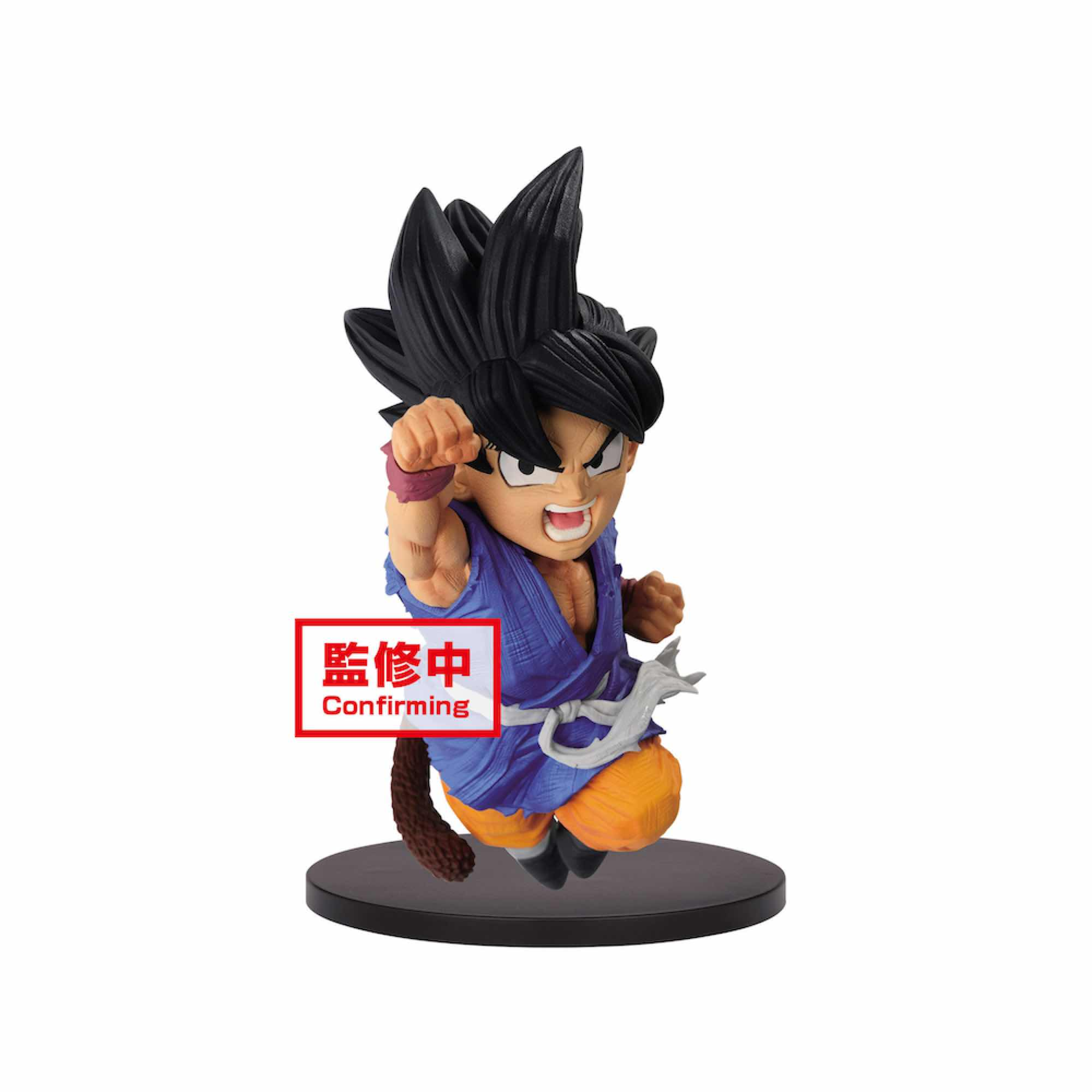 SON GOKU FIGURA 13 CM DRAGON BALL GT WRATH OF THE DRAGON POSING FIGURE SERIES