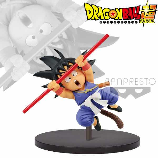KIDS SON GOKU FIGURA 20 CM DRAGON BALL SUPER SON GOKU FES!! VOL.9