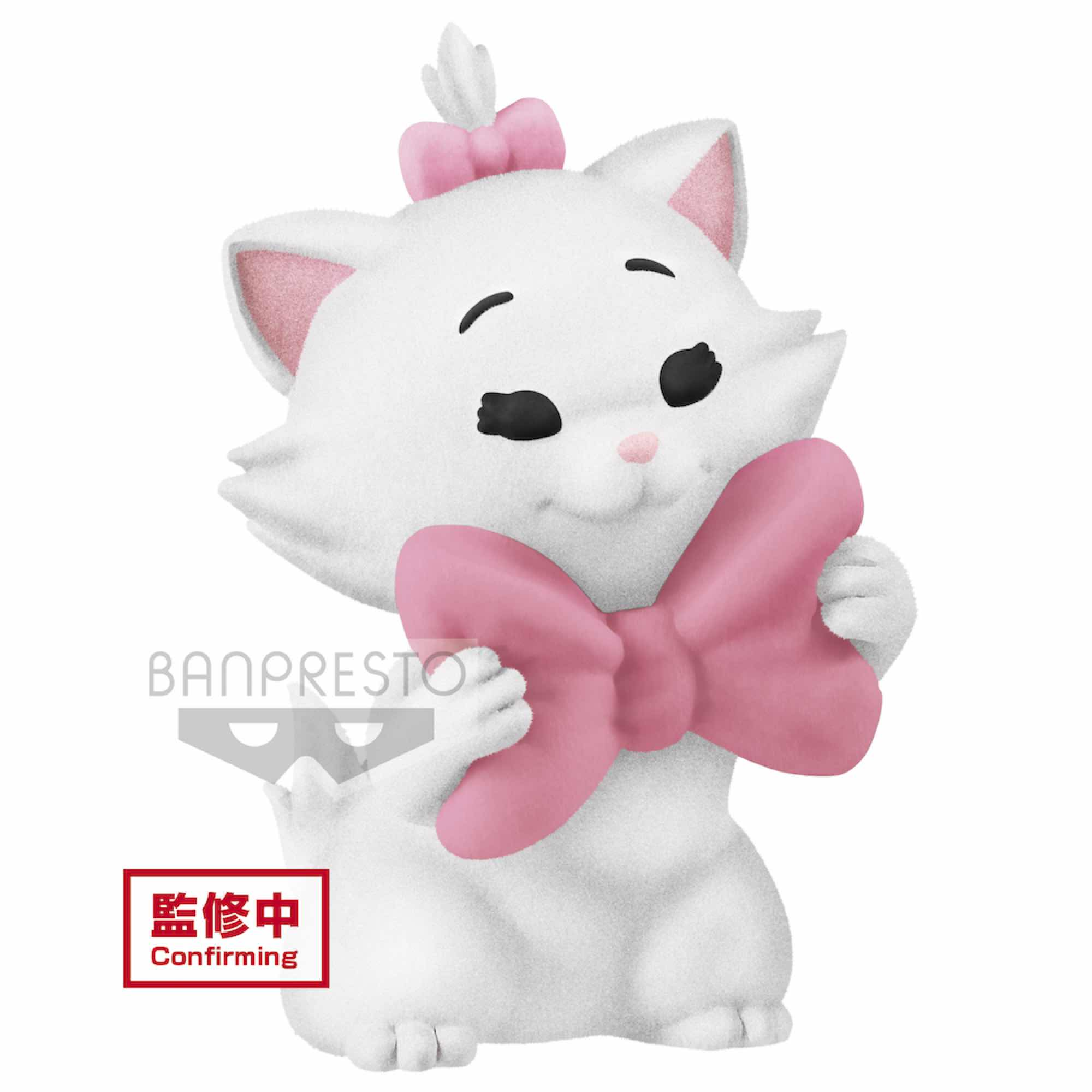 MARIE FIGURA 4 CM CUTTE FLUFFY PUFFY DISNEY CHARACTERS THE ARISTOCATS