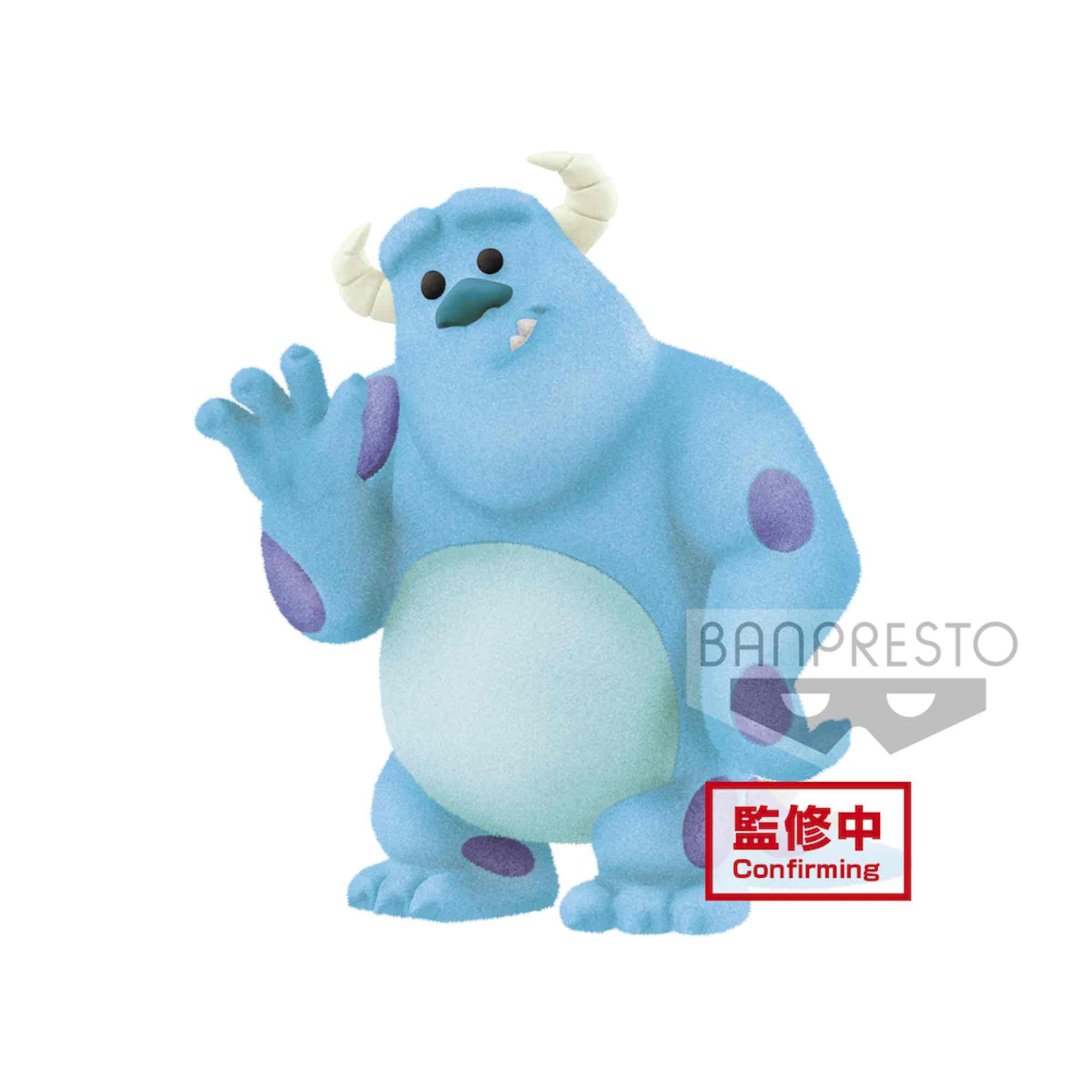SULLEY FIGURA 5 CM FLUFFY PUFFY PETIT DISNEY PIXAR CHARACTERS MONSTERS, INC