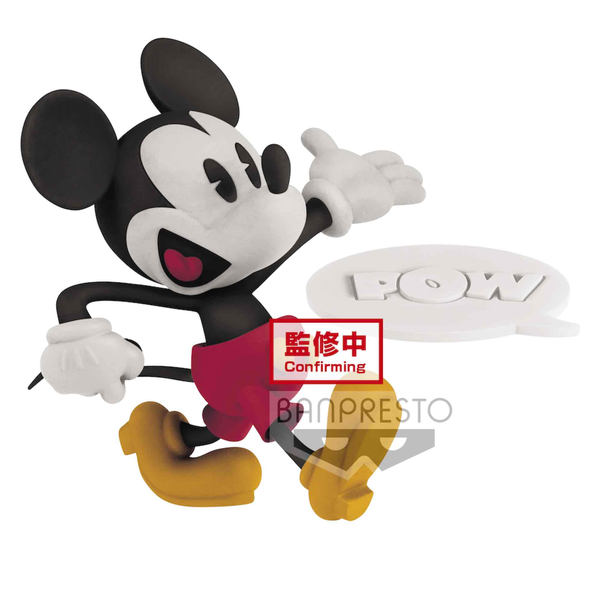 MICKEY MOUSE VER. A FIGURA 5 CM DISNEY CHARACTERS MICKEY SHORTS COLLECTION VOL. 1