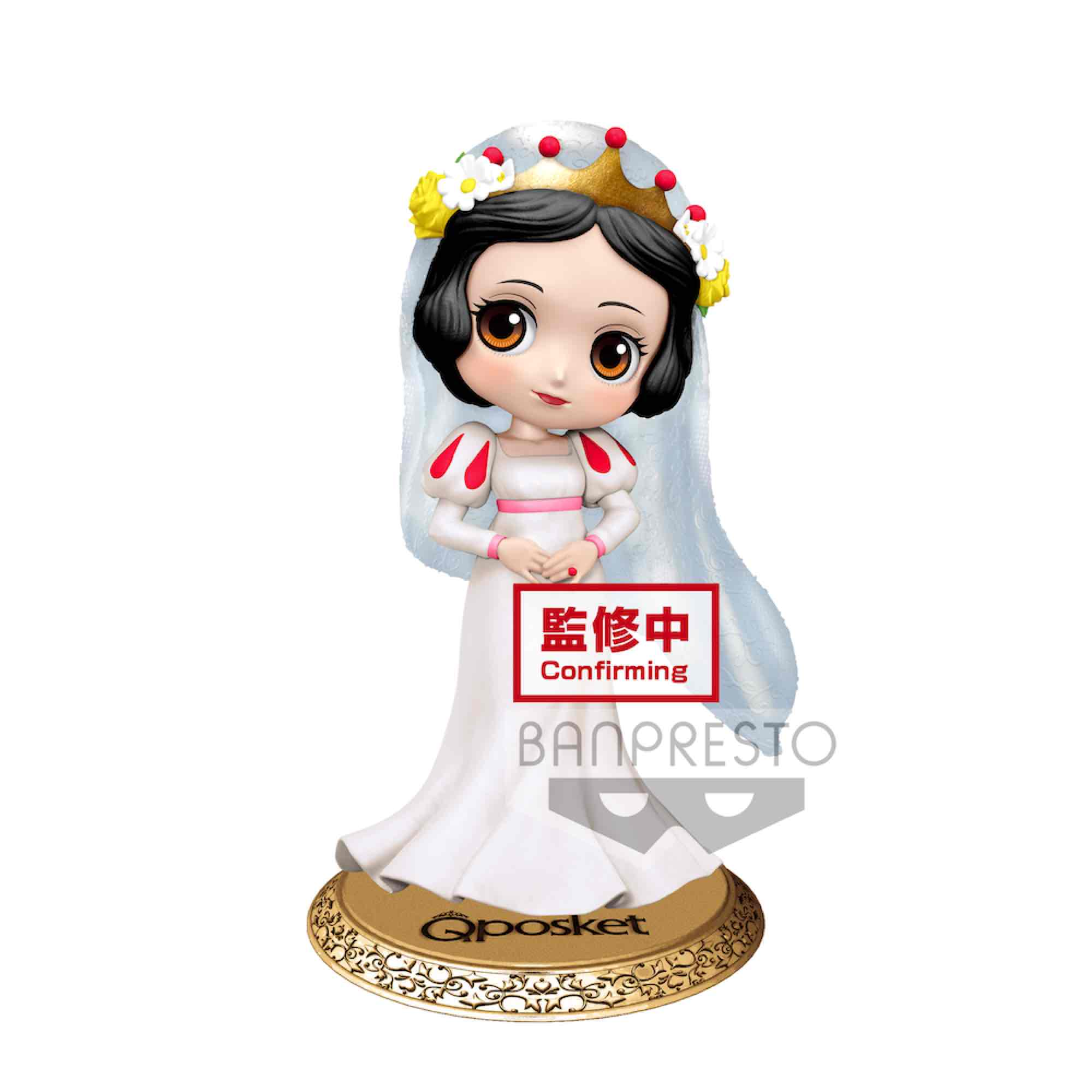 BLANCANIEVES VER. A FIGURA 14 CM Q POSKET DISNEY CHARACTERS SNOW WHITE DREAMY STYLE
