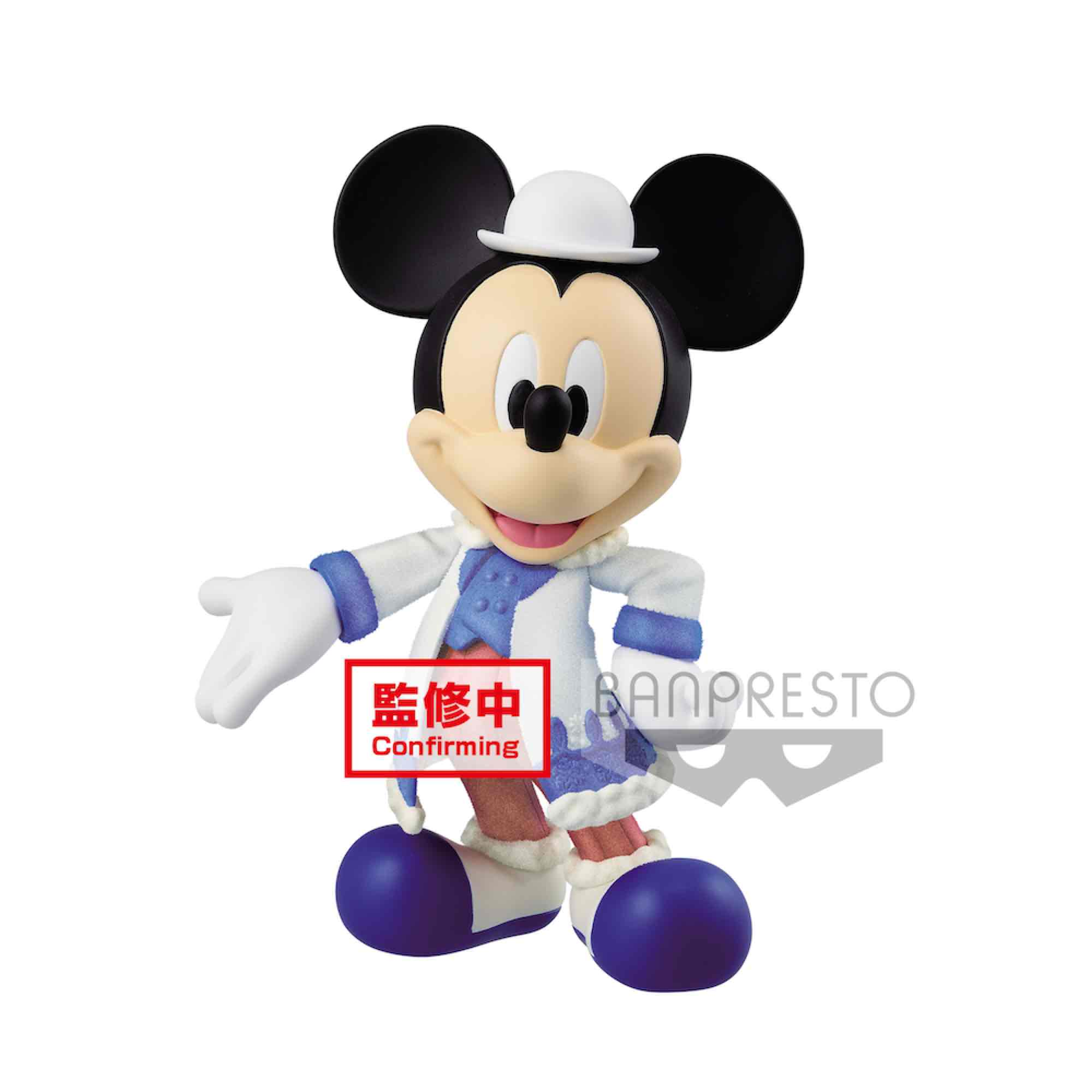 MICKEY FIGURA 10 CM FLUFFY PUFFY DISNEY CHARACTERS