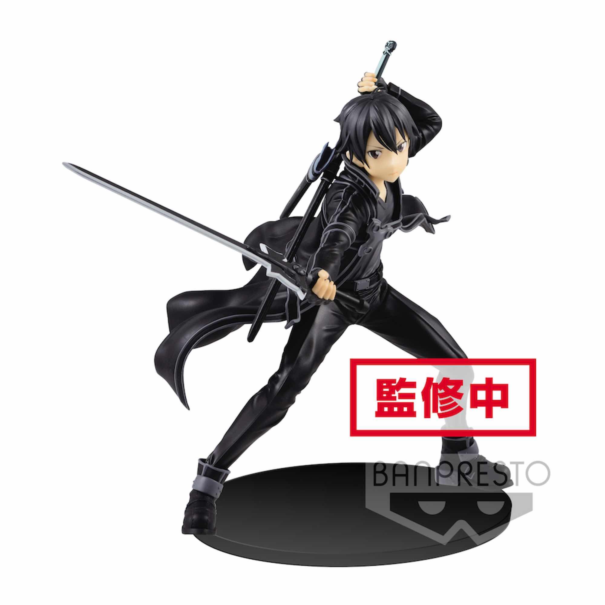KIRITO FIGURA 20 CM SWORD ART ONLINE EXQ