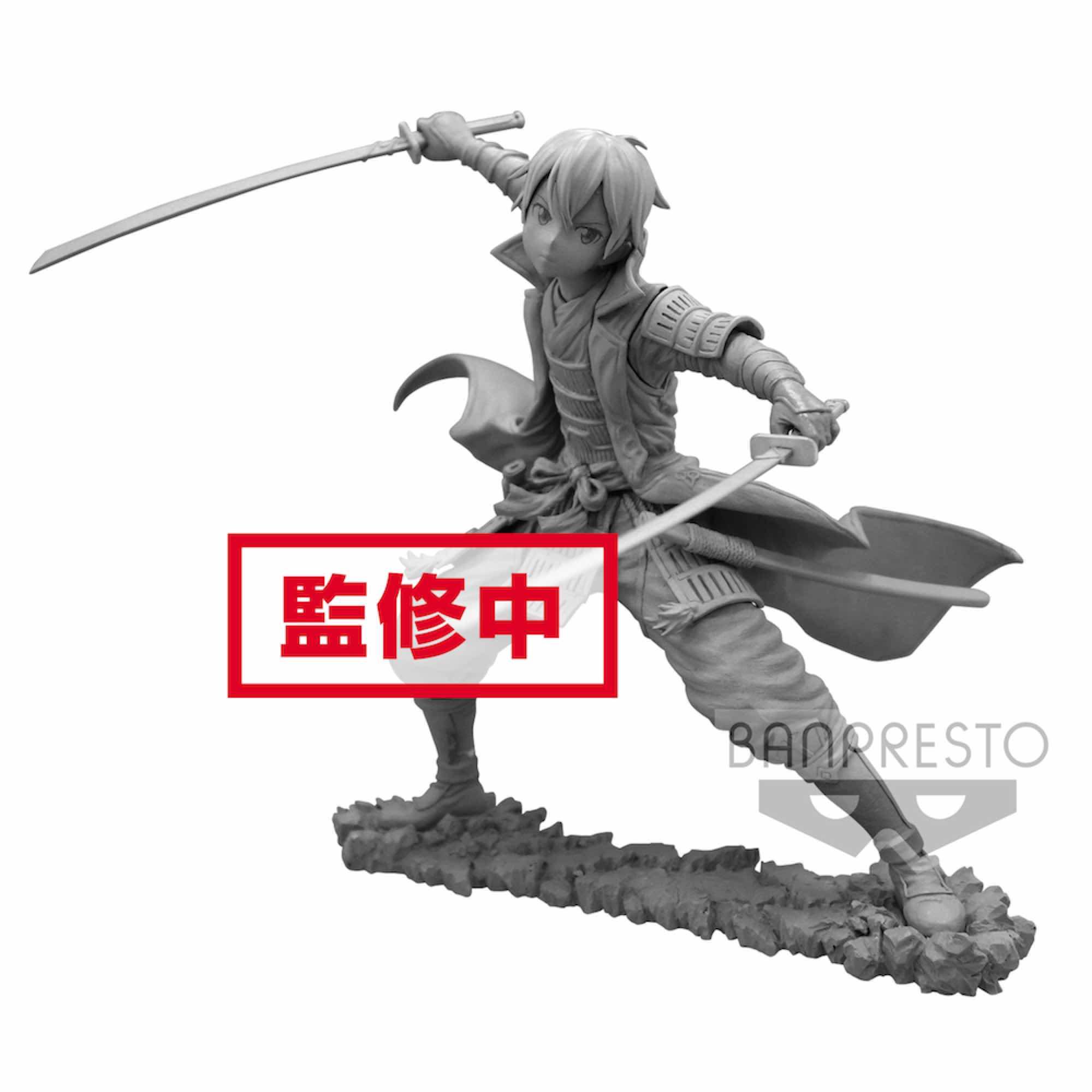 GOKAI KIRITO FIGURA 16 CM SWORD ART ONLINE CODE REGISTER