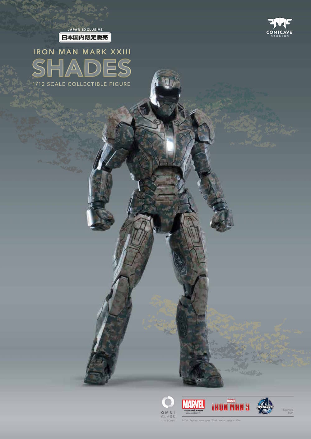 IRON MAN MK23 SHADES FIGURA METAL 15,3 CM MARVEL IRON MAN 1/12 SCALE COLLECTIBLE FIGURE