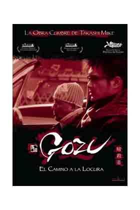 GOZU -DVD