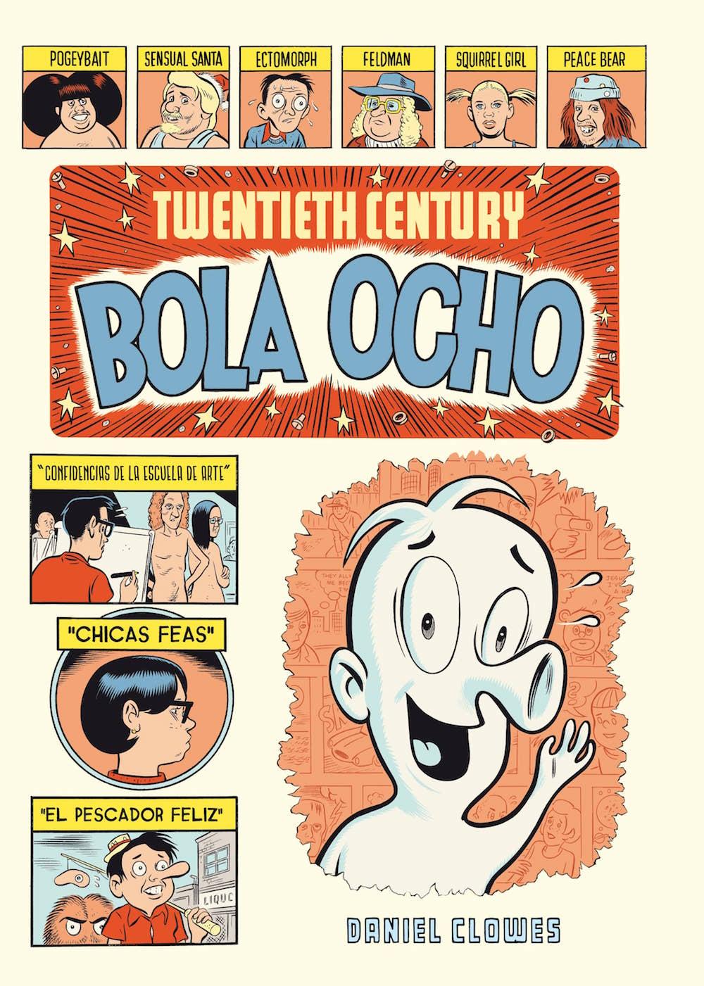 TWENTIETH CENTURY BOLA OCHO (RUSTICA)