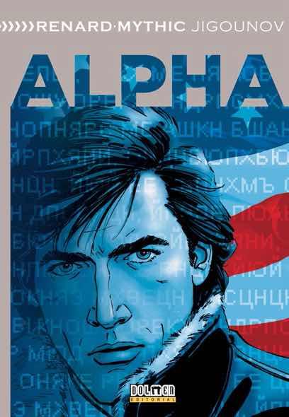 ALPHA INTEGRAL 04
