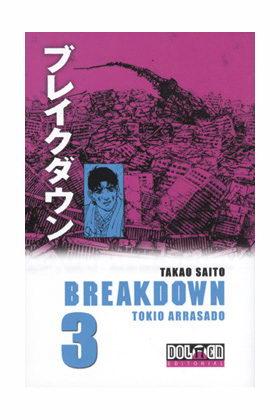 BREAKDOWN 03 (MANGA)