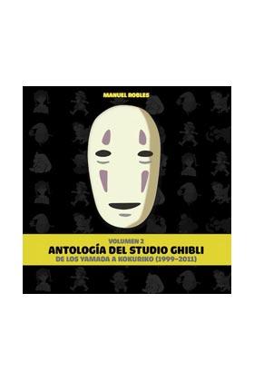 ANTOLOGIA DEL STUDIO GHIBLI VOL.2 (1999-2011)