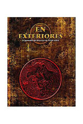 FENG SHUI: EN EXTERIORES. PANTALLA DEL DIRECTOR - ROL