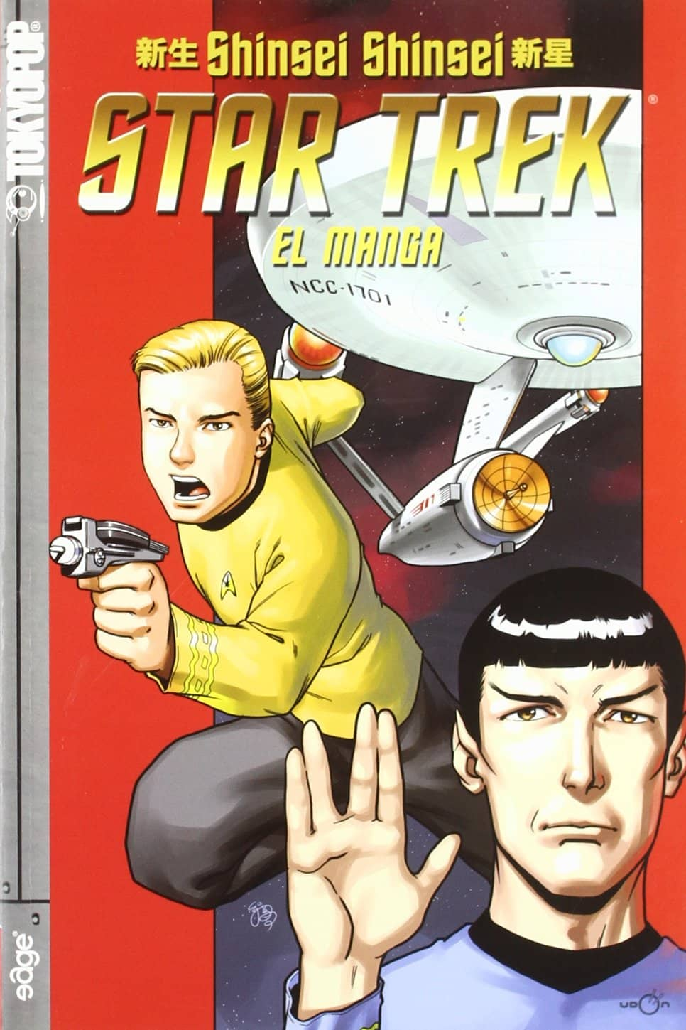 PACK STAR TREK EL MANGA