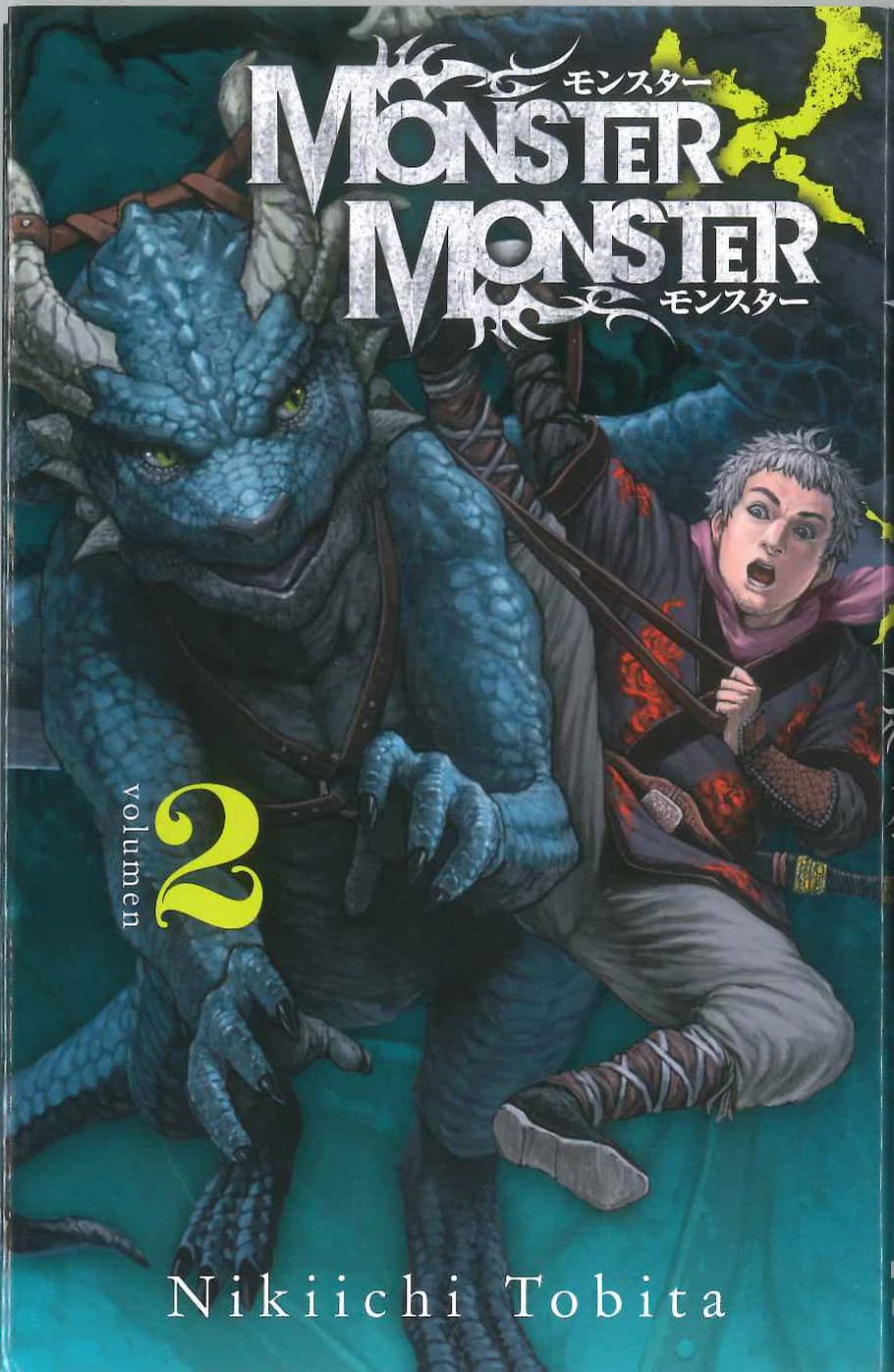 MONSTER X MONSTER 02