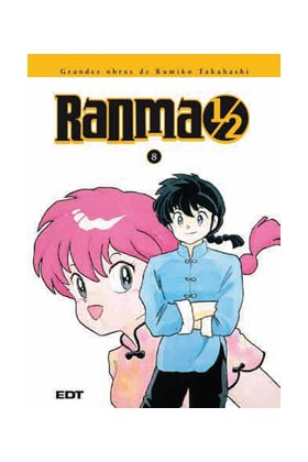 RANMA 1/2 INTEGRAL 08 (COMIC)