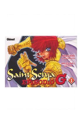 CABALLEROS DEL ZODIACO EPISODIO G 01 (SAINT SEIYA) (COMIC)