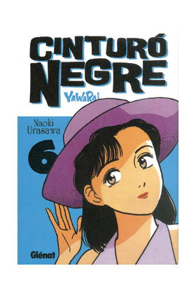CINTURO NEGRE 06 (CATALAN)