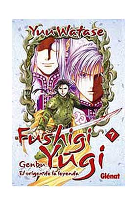 FUSHIGI YUGI: GENBU 07, EL ORIGEN DE LA LEYENDA (COMIC)