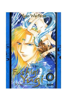 FUSHIGI YUGI INTEGRAL 02 (COMIC)