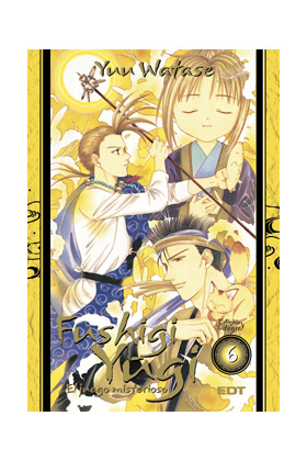 FUSHIGI YUGI INTEGRAL 06 (COMIC)