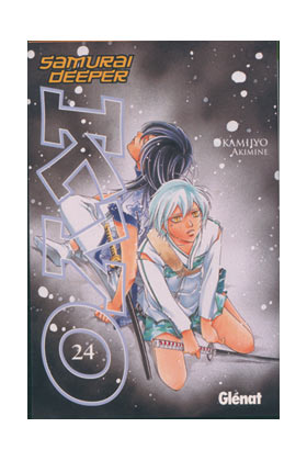 SAMURAI DEEPER KYO 24 (COMIC)