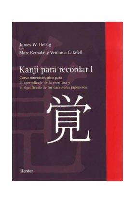 KANJI PARA RECORDAR VOL. 1